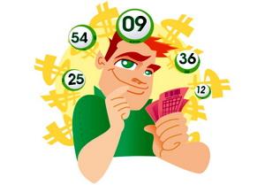 Мой первый лотерейный билет