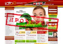 Ревизия лотерейного сервиса Lottobroker