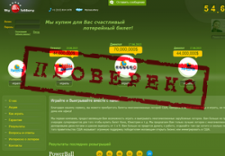 Ревизия лотерейного сервиса MyUsaLottery