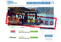 Ревизия лотерейного сервиса Multilotto