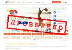 Ревизия лотерейного сервиса Lotto Agent