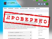 Ревизия лотерейного сервиса Play-Loto