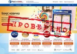 Ревизия лотерейного сервиса PlayEuroLotto
