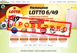 Ревизия лотерейного сервиса Gigalotto