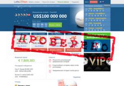Ревизия лотерейного сервиса Lotto7Stars