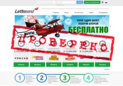 Ревизия лотерейного сервиса Lottosend