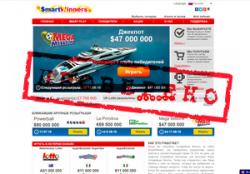 Ревизия лотерейного сервиса Smartwinners