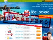 Ревизия лотерейного сервиса LottoPlace