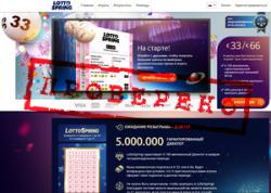 Ревизия лотерейного сервиса LottoSpring