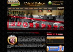 Ревизия лотерейного сервиса Cristal Casino