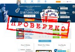 Ревизия лотерейного сервиса JinniLotto