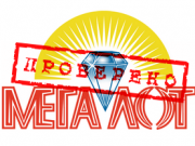Ревизия украинской лотереи Мегалот