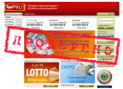 Ревизия лотерейного сервиса tipp25