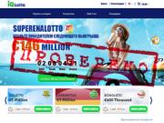 Ревизия лотерейного сервиса IQLotto