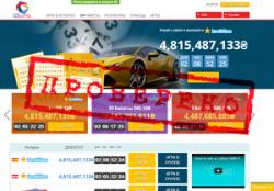 Ревизия лотерейного сервиса GSLotto