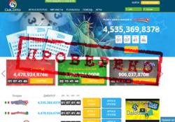 Ревизия лотерейного сервиса DaLotto