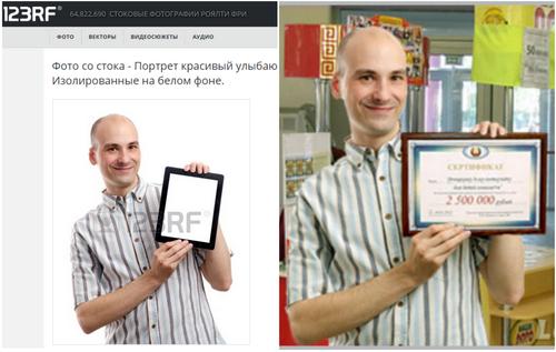 Подлинный сертификат Анатолича
