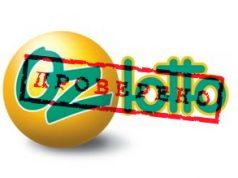 Ревизия австралийской лотереи Oz Lotto