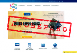 Ревизия лотерейного сервиса SportLoto.kz