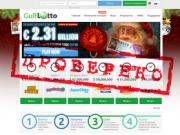 Ревизия лотерейного сервиса GulfLotto