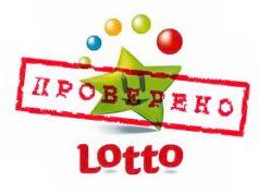 Ревизия ирландской лотереи Irish Lotto